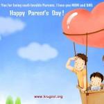 Трибина: Родитељство