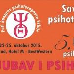 V Конгрес Психотерапеута Србија